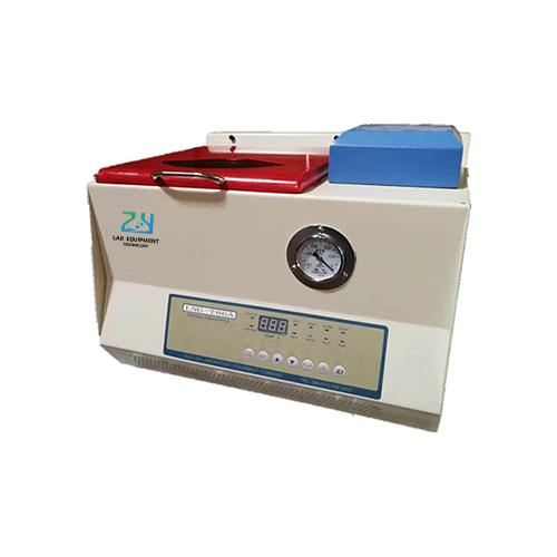 LNG-T86A台式离心浓缩仪