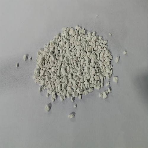 催化剂2号